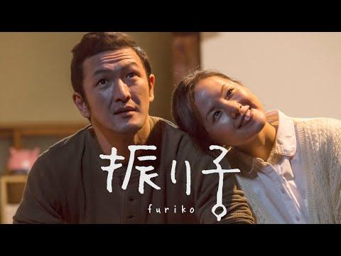 鉄拳の名作「振り子」が実写映画化!完成度に鉄拳、メイクを崩して号泣